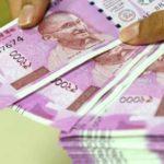 Minimum Basic Income in India   UPSC IAS